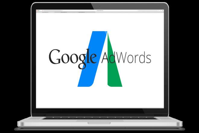 Аудит рекламной кампании в Google Ads 1 - kwork.ru