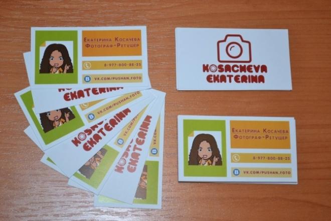 Создам дизайн визитокВизитки<br>С меня: - индивидуальный, яркий, привлекающий внимание дизайн для Ваших визитных карточек. Не имеет значения хотите Вы одностороннюю или двухстороннюю визитку. С Вас: - начинка для визитки (контактные данные, Ф.И.О., название фирмы и т.д.); - пожелания в дизайне (если есть); - пример желаемой визитки (если очень хочется получить очень похожую визитку).<br>