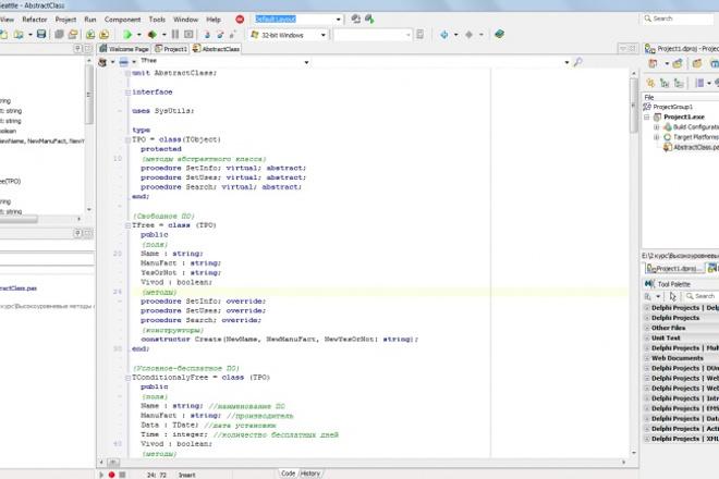 Напишу программу комбинированного алгоритма на DelphiПрограммы для ПК<br>Доброго времени суток. Напишу программу комбинированного (линейный, разветвляющийся, циклический) алгоритма на Delphi, опыт в программировании 3 года. Гарантирую правильную работоспособность, а так же выполнение заказа в кратчайшие сроки!<br>