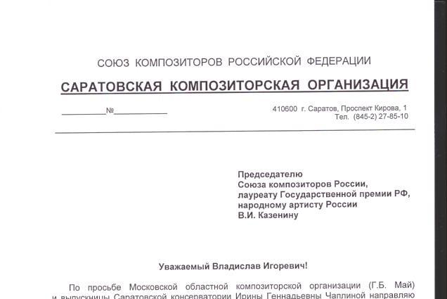 создам электронный текст с рукописи и другого источника 1 - kwork.ru