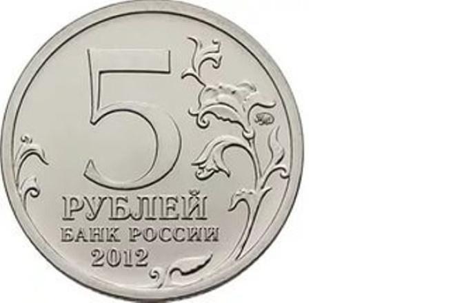 предоставлю расчет долга работника за неотработанные дни при увольнении 1 - kwork.ru