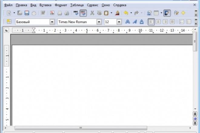 Напечатаю текст в электронном варианте 1 - kwork.ru