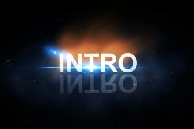 Как самому сделать интро для канала - Planetarium71.ru