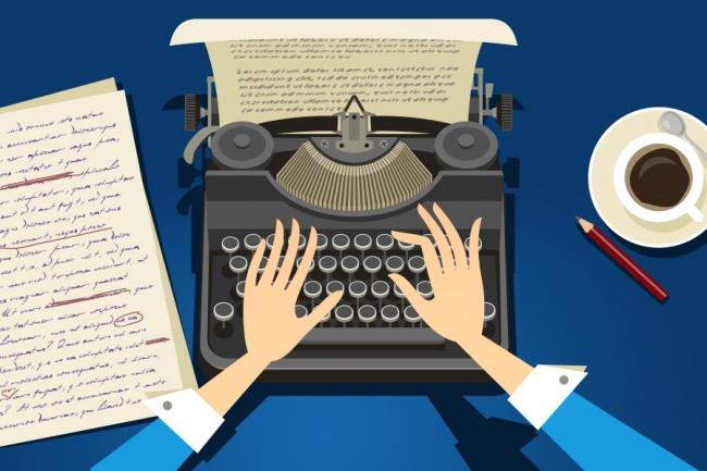 Подниму уникальность текста для прохождения системы АнтиплагиатСтатьи<br>Повышу уникальность текста до необходимого уровня с полным сохранением содержания, структуры и ключевых слов.<br>