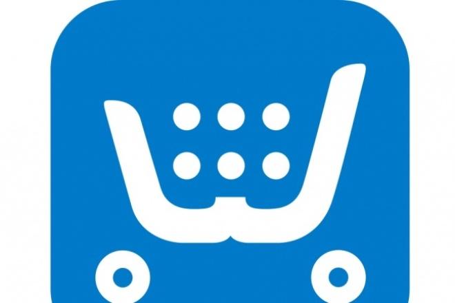 Магазин на вашем сайте или на странице фейсбука 1 - kwork.ru