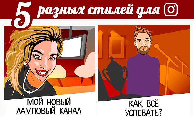 Инстаграм в любом стиле 1 - kwork.ru