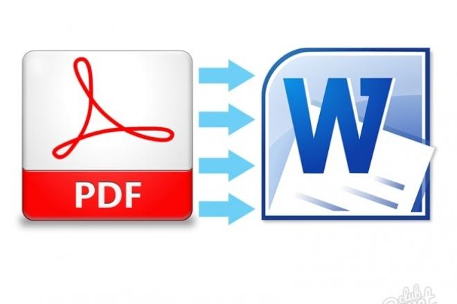 Переведу из pdf в WordРедактирование и корректура<br>Преобразую из PDF-файла в документ Microsoft Word.Также возможно провести преобразование изображений в текст и наоборот. Быстро и грамотно! Количество дней зависит от объема работы, но до 2х дней!<br>