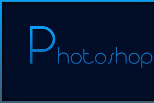 Сделаю сигну в фотошопеВаше сообщение на ...<br>Сделаю многое в фотошопе для вас , как можно быстрее и качественнее При 2 заказе 1 фотошоп бесплатно!<br>