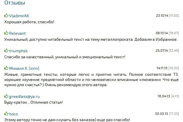 перепишу текст со 100% уникальностью 1 - kwork.ru