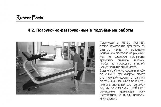Сверстаю книжку 1 - kwork.ru