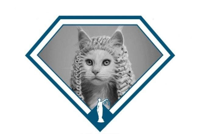 Сделаю три логотипа 1 - kwork.ru