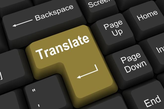 Сделаю литературный перевод с английского на русскийПереводы<br>Сделаю литературные переводы с английского на русский и наоборот. Работаю оперативно и качественно, подхожу к работе ответственно.<br>