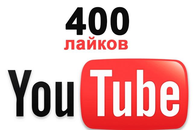 накрутка лайков на видео Ютуб 1 - kwork.ru