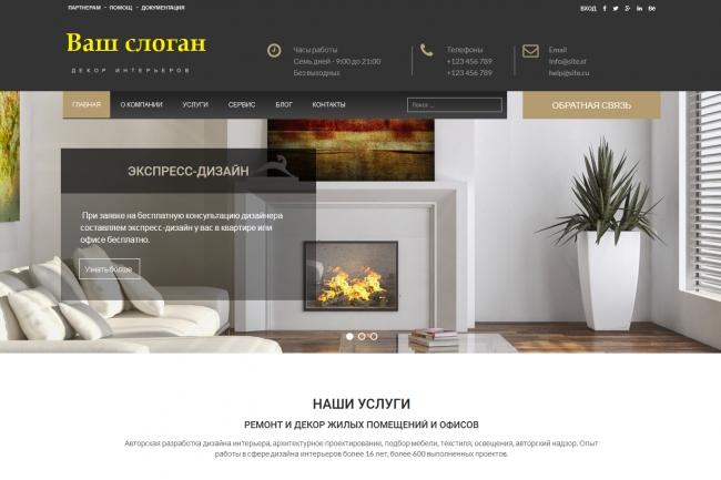 Сайт для Вашей компании 22 - kwork.ru