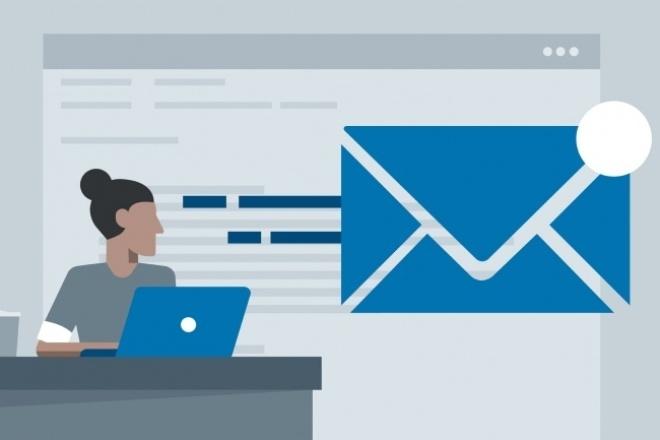 Шаблон письма для email-рассылки 1 - kwork.ru