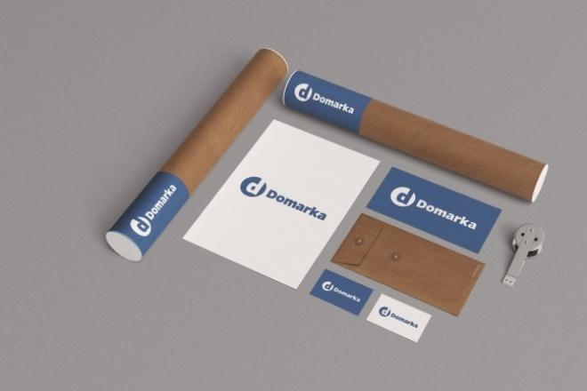 Сделаю 3 решения логотипа, иконки или дизайн сайт на ваш выбор 1 - kwork.ru