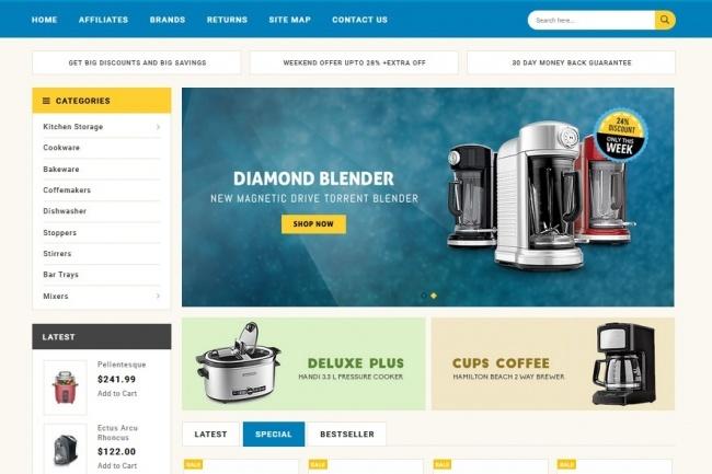 Автонаполняемый магазин-витрина Бытовой техники под CPA сеть АдмитадПродажа сайтов<br>Самонаполняемый сайт-витрина Бытовой и кухонной техники, предназначенный для заработка в CPA партнерках Admitad. Сайт создавал для себя на базе бесплатной CMS OpenCart. Загрузить на сайт можно товары любого партнерского магазина из CPA сети Адмитад, у которого есть выгрузка товаров из XML . Подобных магазинов в сети Адмитад более 500. Какие возможности этого сайта: Загрузка товаров оффера иэ XML фида автоматически Обновление партнерских ссылок и цен в один клик. Выгрузка на сайт купонов на скидку (если оффер их предоставляет). Инструкция по установке и настройке. Дополнительные опции: 1. Помогу с регистрацией домена и хостинга. Установлю сайт на хостинг, обновлю цены и ваши партнерские ссылки. 2. Если планируете продвигать сайт через поисковики, сделаю SEO оптимизацию сайта. Пропишу SEO-заголовки и meta-теги на главной странице, в товарах, категориях и на страницах производителей. Оптимизирую сайт под регион в котором вы хотите продвигать товары выбранного оффера.<br>