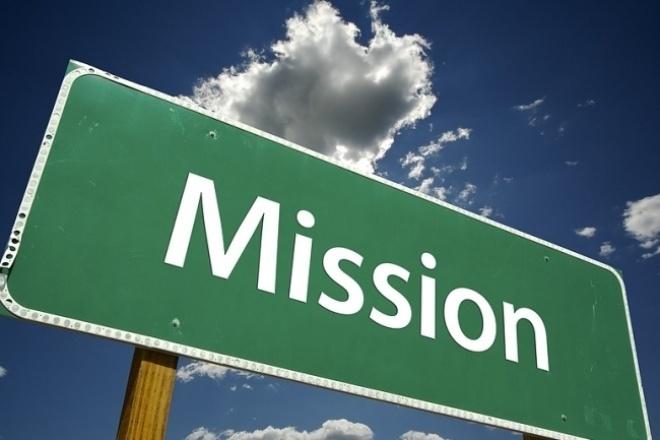 Красивая миссия компанииПродающие и бизнес-тексты<br>Напишу интересную и Цепляющую миссию, Достойную и компании мирового уровня. Она будет резонировать со слоганом, если он есть, историей и УТП.<br>