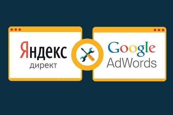 Расчет бюджета и перенос кампаний Direct в AdWords и AdWords в Direct 1 - kwork.ru