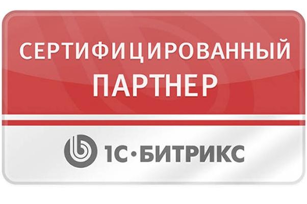 правки сайта на Битрикс 1 - kwork.ru