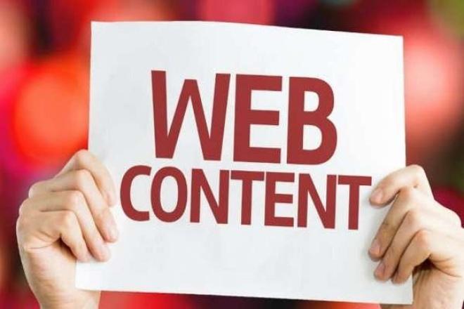 Наполню сайт контентом 1 - kwork.ru