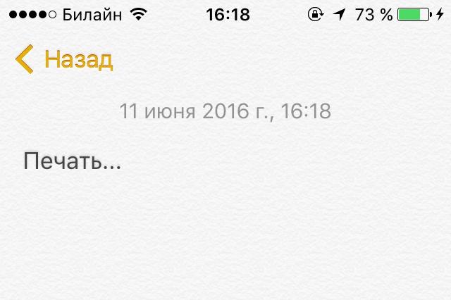 Помогу перевести текст с английского на русский 1 - kwork.ru