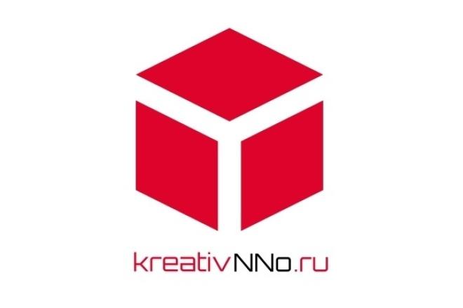 Логотип со смыслом на 100% человеческом интеллекте 1 - kwork.ru