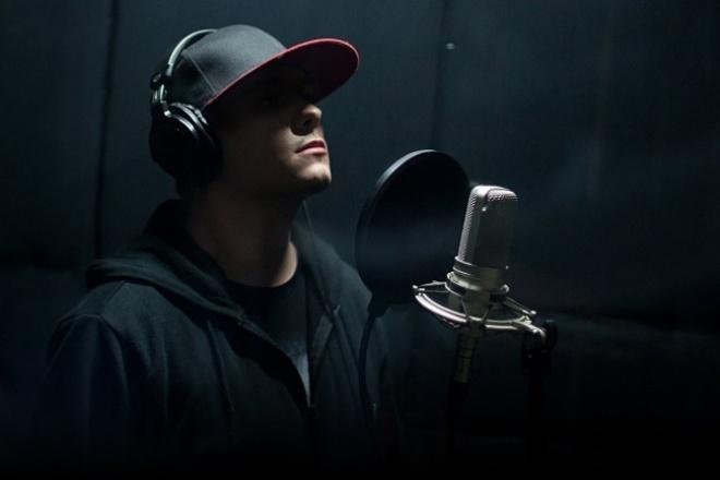 Напишу трек в стиле рэп 1 - kwork.ru