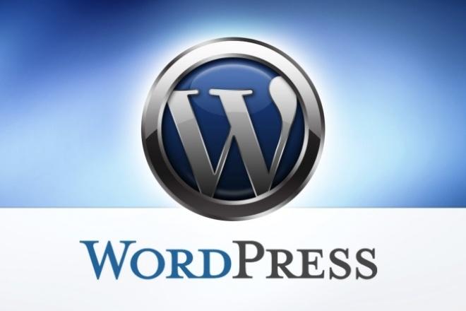 """установлю и настрою сайт на Wordpress """"под ключ"""" 1 - kwork.ru"""