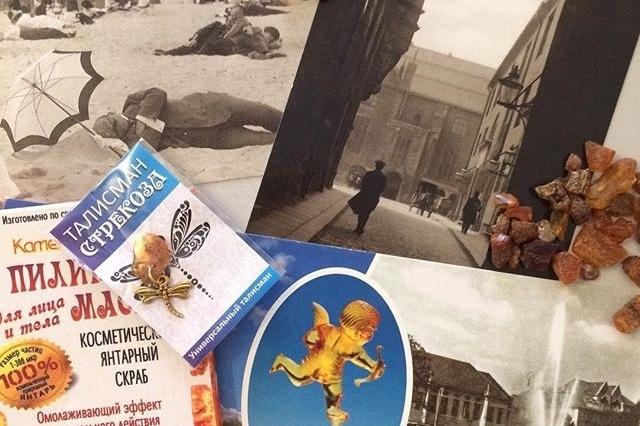 Открытки из КалининградаИнтересное и необычное<br>Привет почтой из Калининграда! Отправляю открытки с достопримечательностями Калининграда, старого города Кенигсберга.<br>