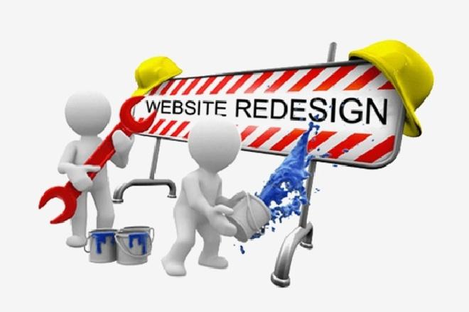Редизайн сайта на платформе Setup 1 - kwork.ru