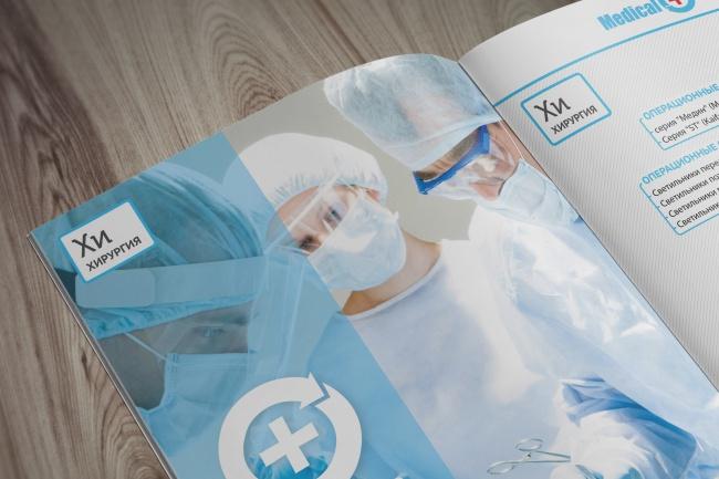 Дизайн макета печатного каталога продукцииЛистовки и брошюры<br>Подготовлю дизайн макета каталога для печати. Обложка и типовая страница для продукции. Формат любой до А4.<br>