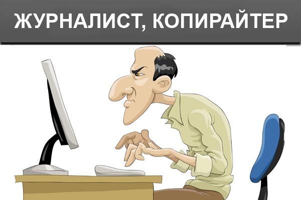 напишу уникальный текст 4000 знаков 1 - kwork.ru
