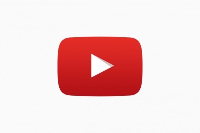 Извлеку звук с роликовРедактирование аудио<br>Извлеку звуковую дорожку с 5-10 роликов на Youtube. Суммарный хронометраж 500 минут. Формат MP3. Делаю быстро и качественно!<br>