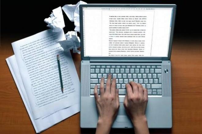 Наберу текст быстро и грамотноНабор текста<br>Наберу текст со сканированного или сфотографированного материала.Быстрая скорость печати, ошибки проверяются точно. Исправлю ошибки (если такие будут) в изначальном материале.<br>