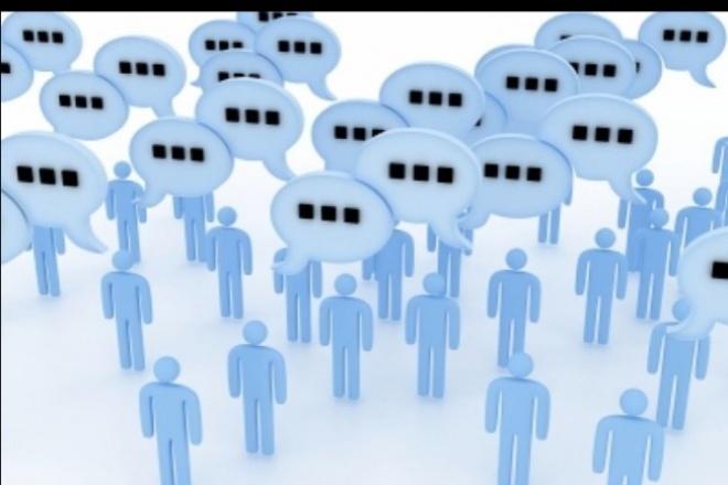 Наполню форум общением, оставлю комментарии,напишу текстыНаполнение контентом<br>Наполню форум живым общением, оставлю комментарии в блогах, напишу небольшие тексты на различные темы! Пишите - все обговорим!<br>