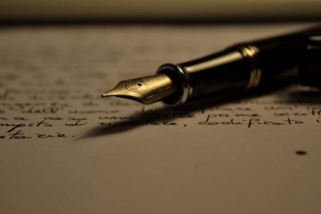 Наберу текстНабор текста<br>Здравствуйте! Наберу текст любой тематики. Текст может быть как в рукописном варианте, так и в печатном.<br>