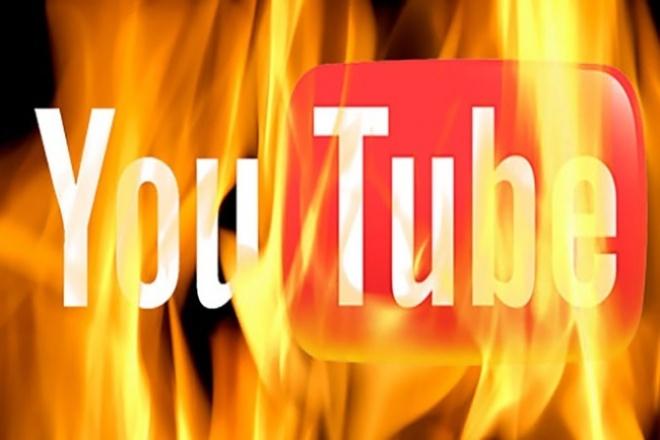 Просмотры YouTube. 2500 просмотров по 2 минуты 1 - kwork.ru