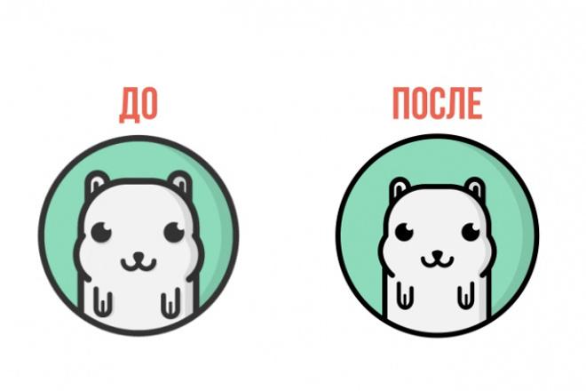 отрисовка/доработка логотипа или эмблемы в векторе 1 - kwork.ru