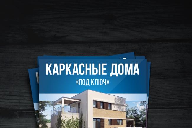 Верстка журналов, буклетов, проспектов 1 - kwork.ru