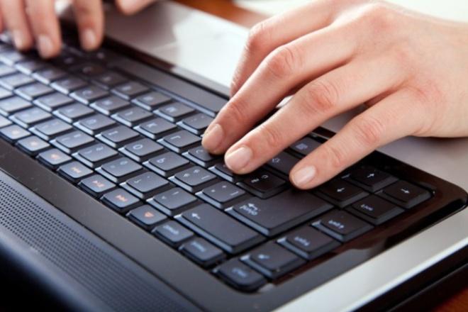 Наберу текстНабор текста<br>Наберу текст на русском языке со сканированных страниц (печатный или рукописный вариант). Быстро и качественно.<br>