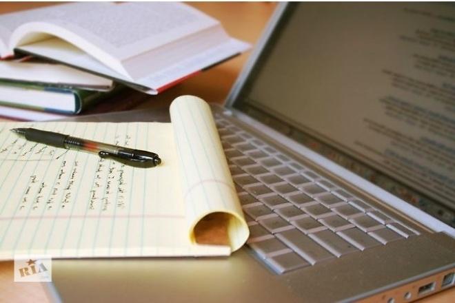 Сделаю качественный рерайт и копирайтСтатьи<br>Напишу рерайт с вашего источника или своего, сделаю качественный копирайт. Всегда готов пойти на уступки, гарантирую уникальность текстов.<br>