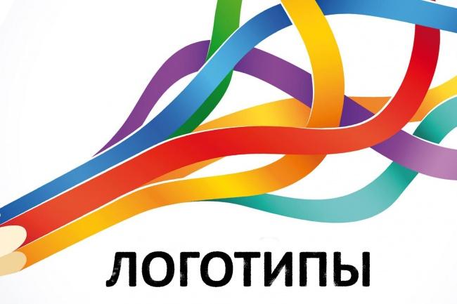 скопирую логотип и переведу в вектор 1 - kwork.ru