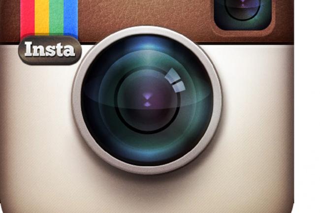 Раскручу 2000 Ваших фото или видео в ИнстаграмПродвижение в социальных сетях<br>Увеличим просмотры Ваших фото и видео в социальной сети Инстаграм. Заявлено 2000, по факту получается намного больше. Только реальные люди, без фейков. Гарантия результата более 90%.<br>