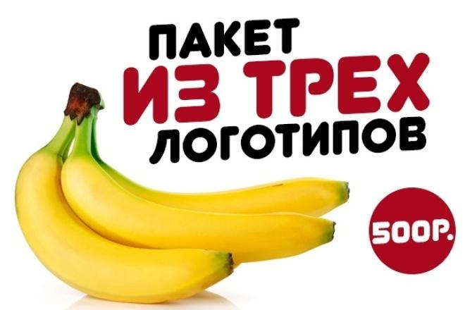 Логотип для васЛоготипы<br>Всем нужен качественный логотип, но не у всех есть деньги на бездельников из агентств, которые будут два месяца рожать логотип, который можно получить всего за 500 рублей и несколько дней.<br>