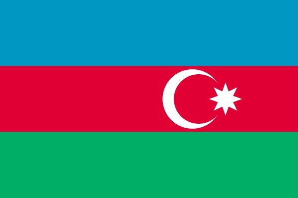 переведу текс с Азербайджанского языка на Русский 1 - kwork.ru