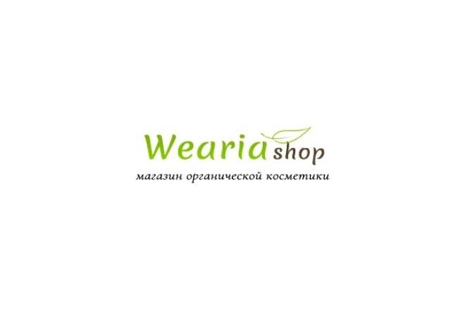 Создам логотип + бесплатный фавикон 1 - kwork.ru