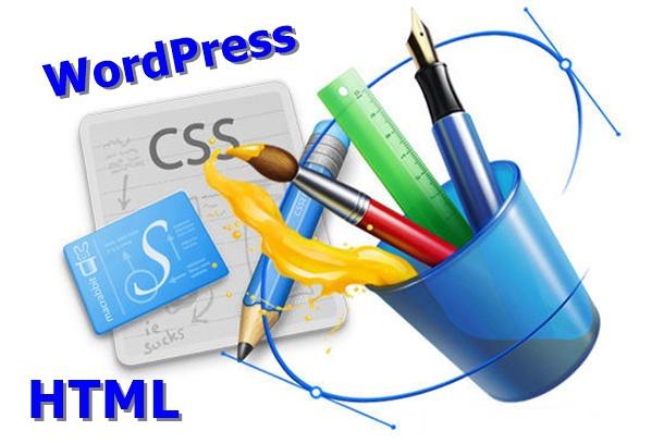Внесу правки в дизайн сайта на WP (вордпресс), html... 1 - kwork.ru