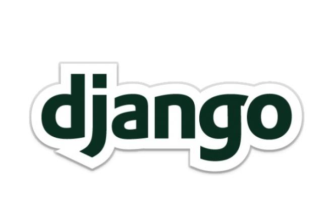 Выполню работы на Django|DjangoCMS 1 - kwork.ru