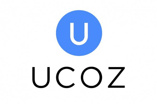 Корректирую информациюРедактирование и корректура<br>Корректировка информации на Ucoz, быстро. Сделаю корректировку любого объема или сложности. Новичок в этом<br>